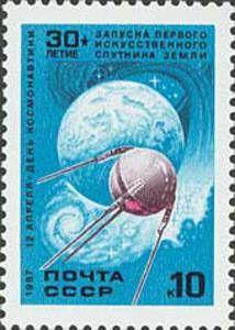 打ち上げ30周年。