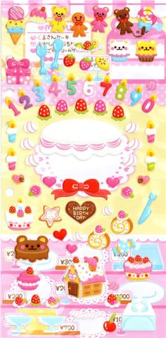 2 sticker sheets with birthday cake to decorate yourself, sweets etc. Kawaii Stickers, Funny Stickers, Big Birthday Cake, Japanese Stationery, Harry Potter Wand, Modes4u, Cute Designs, Lip Balm, Cool Art
