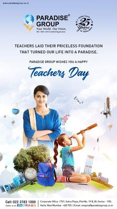 Paradise Group wishes all the teachers a very Happy Teachers Day Teachers Day Wishes, Happy Teachers Day, Creative Poster Design, Creative Posters, Social Campaign, National Days, Modern Kitchens, Indian Festivals, Teachers' Day