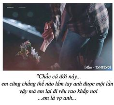 Exo, Chanyeol, My Youth, My Memory, Love Quotes, Memories, Concert, Te Amo, Quotes Love