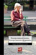 Imagen de portada del libro Envejecimiento activo, envejecimiento en positivo
