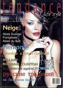 Kylie Minogue pour Repossi Tendance life style International http://www.tendancelifesyle.com http://www.tendancetv.us