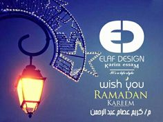 To all our dear followers and clients wish you all the best and Ramadan Kareem  #elaf_design