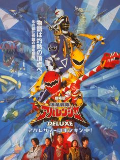 2779 Best Super Sentai/Power Rangers images in 2019   Power