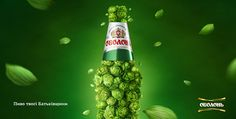 Obolon Lager by BigFishHouse ., via Behance