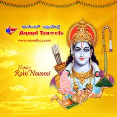 May Lord Shri Ram bless You and Your Family with lots of Success, Joy and Prosperity on this Happy Occasion!!. Happy Ram Navami. http://www.anandbus.com/ #LordRam #RamNavami