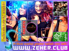 #zeher #zehernightclub #nightclub #club