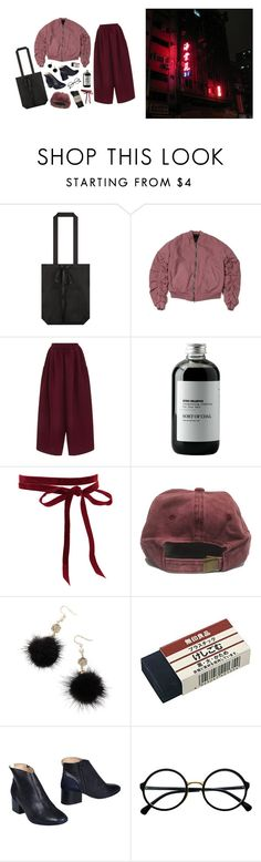 """""""㊗️ (+ read description)"""" by nichijou ❤ liked on Polyvore featuring Tome, Sort of Coal, Muji, Purified, Retrò and country"""