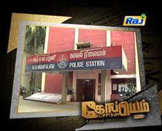 RAJ TV Published by Shasthika Sri · 5 mins ·  குழந்தை பிறக்காததால் கணவனை கேலி செய்த மனைவி! Koppiyam Promo | Dt - 10.04.18 | RajTv https://www.youtube.com/watch?v=BM7BYttTF-c #Koppiyam #KoppiyamPromo #Promo #RajTvShows #CrimeShow #Crime #Rajtelevision #RAJTV