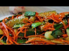 Невероятно Вкусный салат по - Корейски! Как правильно приготовить этот салат научила меня Подруга! - YouTube Japchae, Ethnic Recipes, Food, Youtube, Salads, Essen, Meals, Yemek, Youtubers