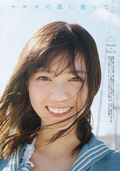 Nishino Nanase (西野七瀬), Nanasemaru (ななせまる), Naachan (なぁちゃん) - Nogizaka46 -
