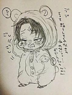 Little Levi // AoT