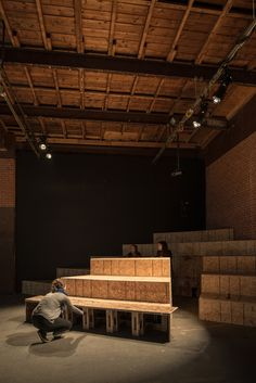GIMME MORE | SOFTlab; Identity: Pentagram; Photo: Alan Tansey | Archinect