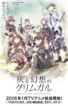 Nueva imagen promocional del Anime Hai to Gensou no Grimgar!!