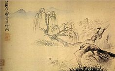 """Ducks on the river - Shitao """"el juego entre lo vacío y lo lleno, las figuras de un cuadro sólo son acabadas cuando tienden a lo infinit, ....todo movimiento...que se cierra inaugura otro en el acto...Tal vez...logren...dar con el lugar...""""98"""