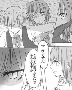 Nagisa x Kayano