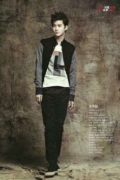 Suho for Men's Style September Issue