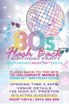 70s Disco Birthday Party Digital Printable Invitation Template