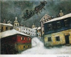 Марк Шагал -  Русская деревня  (1929) - Открыть в полный размер