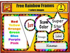 Classroom Freebies Too: Blast off the New Year with Free Rainbow Frames