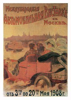 Moscu 1908