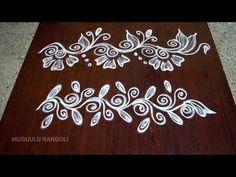 Rangoli Side Designs, Rangoli Designs Latest, Simple Rangoli Designs Images, Rangoli Borders, Small Rangoli Design, Rangoli Patterns, Rangoli Ideas, Rangoli Designs With Dots, Rangoli Designs Diwali
