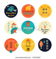 Chinese New Year flat line design concept for greeting card and banner. 2017 Lunar Year of Rooster. Decorations and crafts for New Year party and greeting cards.