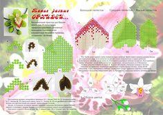 tjn-bead — «orchids.JPG» на Яндекс.Фотках