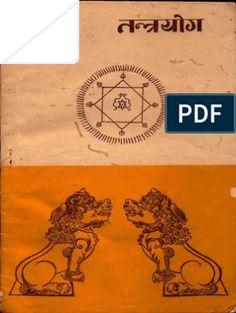 Indrajala Vidya Sangraha - Edited by Ashubodha Vidya Hindi Books, Astrology Books, Book Sites, Free Pdf Books, Magic Book, Books To Read Online, Document Sharing, Book Reader, Tantra