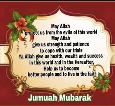 Good Morning Images, Good Morning Quotes, Jumma Mubarak Messages, Jumuah Mubarak Quotes, Juma Mubarak Images, Jumma Mubarak Beautiful Images, Jumah Mubarak, Muslim Pictures, Us Health