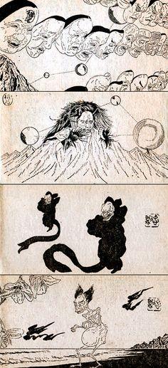 "Genka (""Illusory Flowers"") illustrations, 1975 by Tadanori Yokoo    More by link"