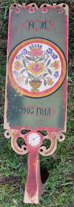 прялка старинная с росписью 1903г. Часы
