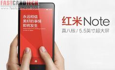 XIAOMI Red Rice Note In Stock??? XIAOMI Red Rice System Reviews and Appearance Reviews - http://welllivingproducts.com/xiaomi-red-rice-note-in-stock-xiaomi-red-rice-system-reviews-and-appearance-reviews/