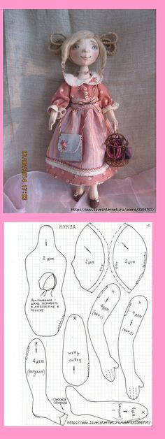 Doll Crafts, Diy Doll, Doll Clothes Patterns, Doll Patterns, Fabric Doll Pattern, Fabric Toys, Doll Tutorial, Sewing Toys, Felt Toys