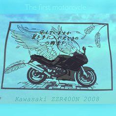 """✂️✂️✂️ 色入れ#切り絵やってみた ・ """"覚えていますか? 翼を手に入れた時の 興奮を"""" by #東本昌平 氏 #RIDE """"""""Do you remember excitement when you got a wing?"""""""" ・ どこにでも連れて行ってくれたジジたん♪ お元気にしてますでしょうか? ・  #切り絵 ✂️✂️✂️ バイクの切り絵については#フルカウル が楽チン♪♪ #motorbike #motorcycle #kawasaki #ZZR400 #zzr ・ #paperArt #paperCraft #paperCutOut #papercutting #handcut #handcraft"""