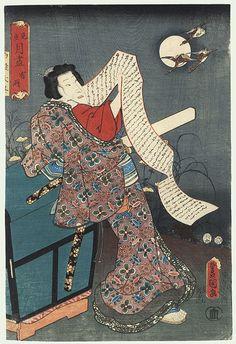 Daybreak: Bando Shuka I as Shiranui Daijin, 1855 by Toyokuni III/Kunisada (1786 - 1864)