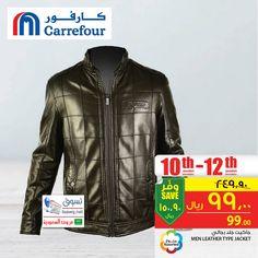 عرض كارفور السعودية من 10 ديسمبر حتى 12 ديسمبر 2015 على جاكيت جلد رجالي 99 ريال