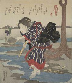 Utagawa Kuniyoshi: Shiohi goban no uchi 汐干五番之内 (Five prints of Shell-Gathering at Low Tide) - British Museum Japanese Prints, Japanese Art, Geisha, Oriental, Kuniyoshi, Japanese Painting, Print Artist, Museum Of Fine Arts, Woodblock Print