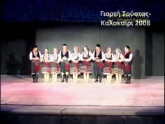 Σούστα Ρόδου, Sousta of Rhodes Folk Music, Greek, Wrestling, Dance, Songs, Traditional, Youtube, Lucha Libre, Greek Language