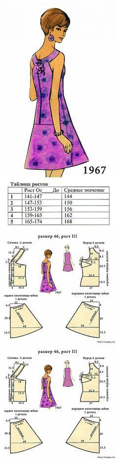 lesyaka.ru Summer Jacket, Pattern Drafting, Couture, Short, Diy And Crafts, Patterns, Sewing, Crochet, Womens Fashion
