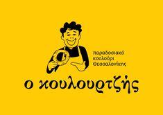 Handmade logo design from graphic designer for bread store How To Store Bread, Logo Design, Graphic Design, Oven, Logos, Poster, Handmade, Fictional Characters, Hand Made