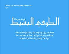 Arabic Font, Graphic Design Illustration, Mood Boards, Behance