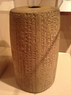 This inscribed terra-cotta cylinder describes King Nebuchadnezzar's rebuilding of Babylon, especially its famous walls and temples. It also offers a prayer that Nebuchadnezzar be granted long life and other blessings in return for his piety. (Neo-Babylonian, 604-562 BC, in the Ancient Near East Gallery)