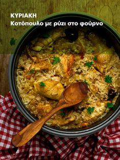 Το μενού της εβδομάδας (17 έως 23/6) - www.olivemagazine.gr Greek Recipes, Curry, Cooking Recipes, Chicken, Ethnic Recipes, Food, Kitchens, Curries, Chef Recipes