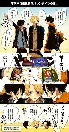 Les anglais diront *nosebleed* Moi je dis WHOUAHFJVZKDNSKS One Piece Meme, One Piece Manga, One Piece Ship, One Piece Comic, One Piece Fanart, One Piece Luffy, Ace Sabo Luffy, One Peace, One Piece Pictures