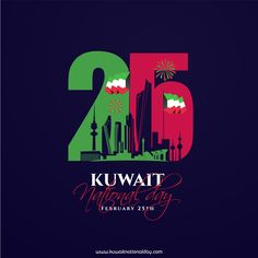 On Independence Day people share Happy Kuwait National Day Images greeting, wishes and messages with each other making the national day more beautiful. Kuwait National Day, Martyrs' Day, Liberation Day, Independence Day, Messages, My Love, Happy, Image, Quotes