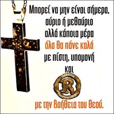 Religion Quotes, Greek Quotes, Great Words, Greece, Trust, Jokes, Letters, Humor, Sayings