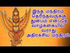 Vedic Mantras, Hindu Mantras, Tamil Astrology, Lord Shiva Mantra, Pookalam Design, Chanakya Quotes, Bhakti Song, Morning Mantra, Wealth Quotes
