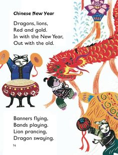 Special Days Poem/ Chinese New Year