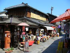 Kawagoe e il vicolo dei dolci